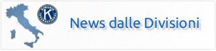 news dalle divisioni